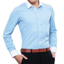 Pishon - Contrast Collar Button Down Shirt