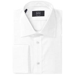 Ike Behar - Black Label Solid Twill Dress Shirt