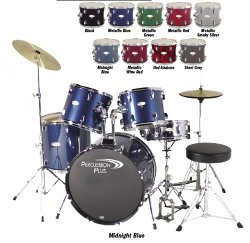 Percussion Plus - 5-Piece Drum Set