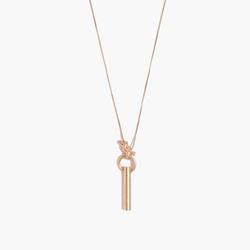 Madewell - Knotshine Pendant Necklace