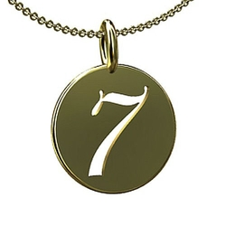 PPLuxury - Number Seven 7 Charm Pendant Necklace