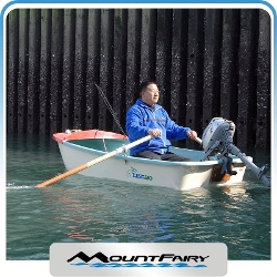 Mount Fairy - Fiberglass Rowing Boat
