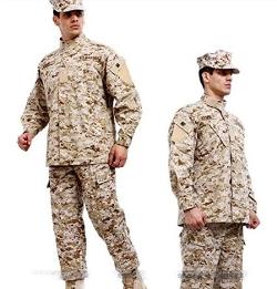 Noga - Camouflage Military Uniform