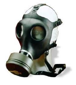 IDF  - Israeli Civilian Gas Mask w/ Nato Filter