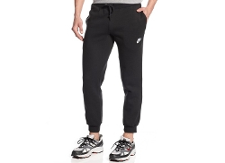 Nike  - AW77 Cuffed Sweatpants