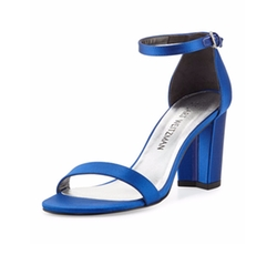 Stuart Weitzman  - Nearlynude Satin City Sandals