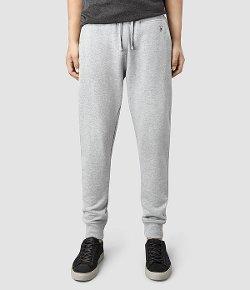 AllSaints - Wilde Sweatpants