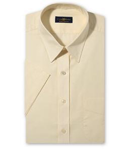 Club Room  - Solid Short-Sleeved Dress Shirt