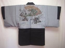 Shimazakura - Fans in the Pond Kimono