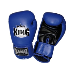 King - Professional Boxing Gloves