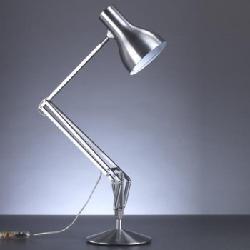 YLighting - Type75 Task Lamp