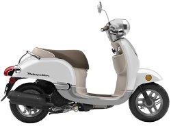 Honda  - Metropolitan Scooter