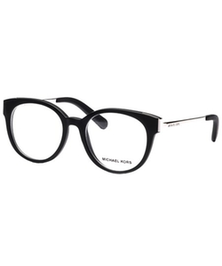 Michael Kors  - Galicia Round Plastic Eyeglasses