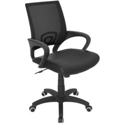 Officer - Office Chair