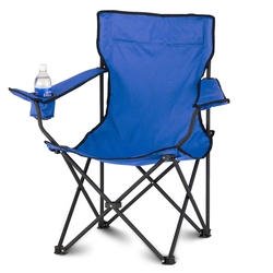 Bath & Beyond - Bazaar Folding Chair