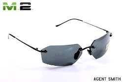 Matrix Sunglasses - Agent Smith Sunglasses