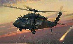 Sikorsky Helicopter - S-70i Black Hawk