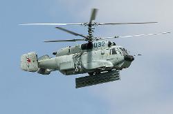 Kamov  - Ka-31