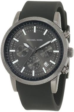 Michael Kors  - Chronograph Silicone Strap Watch
