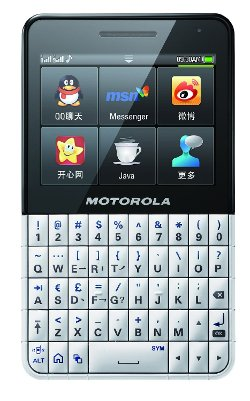 Motorola - EX223 Qwerty Keyboard Phone