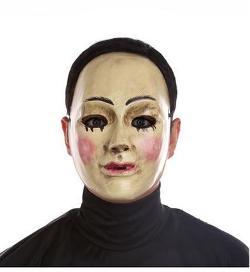 Spirit Halloween - Smeared Mask