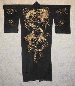 Vintage - Kimono