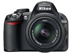 Nikon - DSLR Camera AF-S Nikkor Zoom Lens