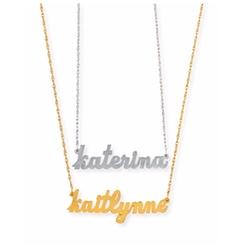 Jennifer Zeuner - Serafina Personalized Mini Nameplate Necklace