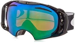 Oakley - Airbrake Prizm Goggles