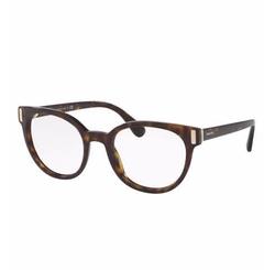 Prada  - Square Optical Frames Glasses