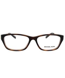 Michael Kors - Rectangular Plastic Eyeglasses