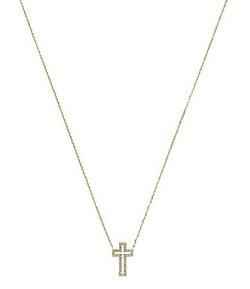 Michael Kors - Cross Motif Delicate Pendant Necklace