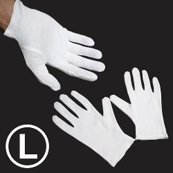 Gloves Legend - White Coin Jewelry Inspection Cotton Lisle Gloves