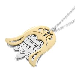 Hamsa - Gold and Silver Bell Hamsa Necklace - Traveler