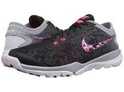 Nike - Flex Supreme Sneakers
