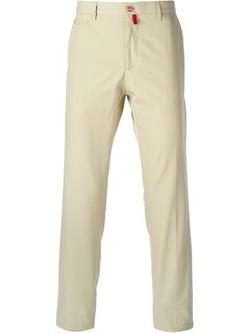 Kiton - Chino Trousers