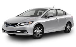 Honda - Civic Hybrid Car