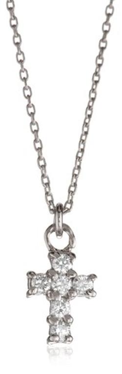 KC Designs  - Baby Cross Pendant Necklace