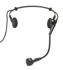 Audio-Technica  - Dynamic Headworn Microphone