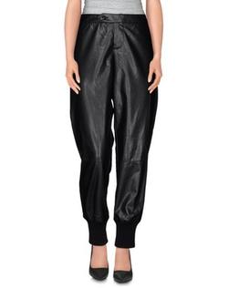 Mariagrazia Panizzi - Casual Pants