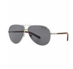 Ralph Lauren  - Polo Sunglasses