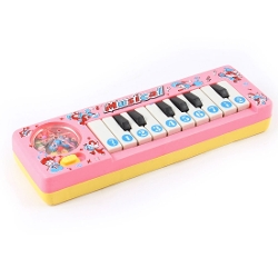 Uxcell - Plastic Musical Electronic Piano