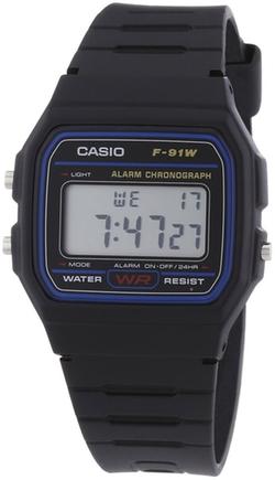 Casio - Casual Resin Digital Watch