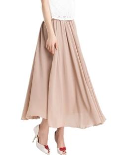 Mullsan - Layer Chiffon Pleat Maxi Long Skirt