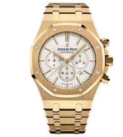 Audemars Piguet  - Royal Oak Automatic Chronongraph Watch