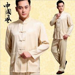 Yaolin Wardrobe - Chinese Tang Suit