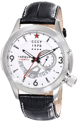 CCCP - Analog Display Swiss Quartz Watch