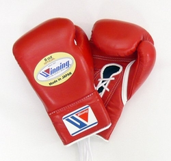 Winning - Professional Boxing Gloves