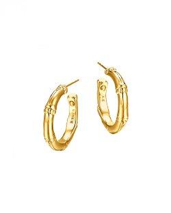John Hardy - Bamboo Gold Small Hoop Earrings