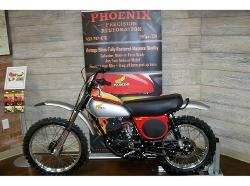 Honda  - 1975 CR125 Dirt Bike